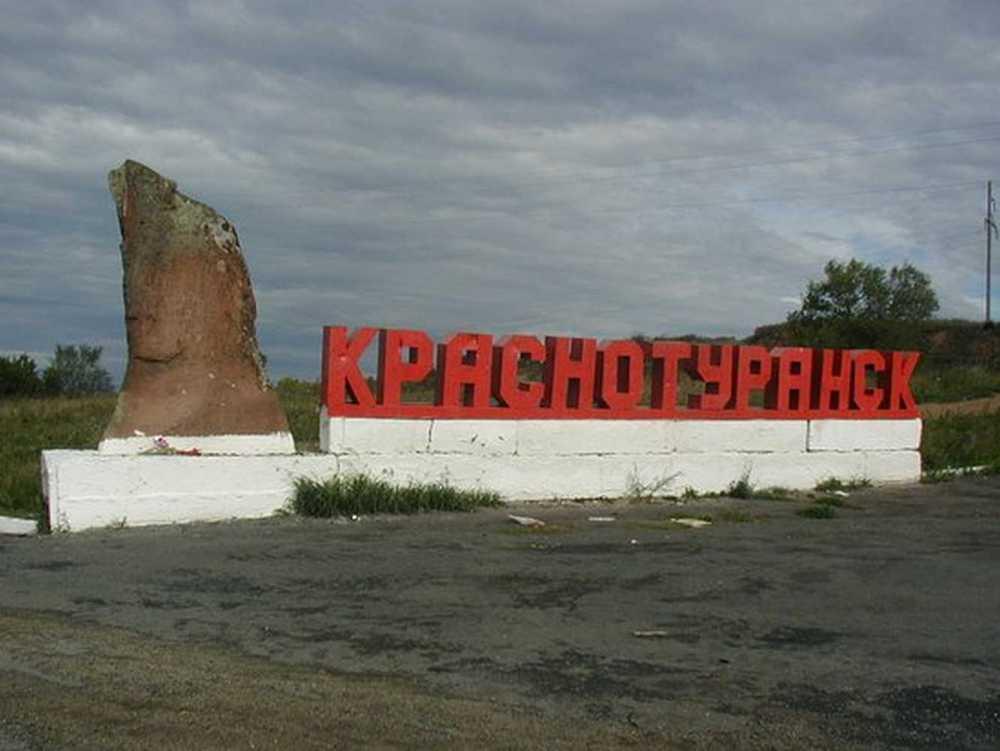 ВКрасноярском крае проходят обыски врайонной администрации