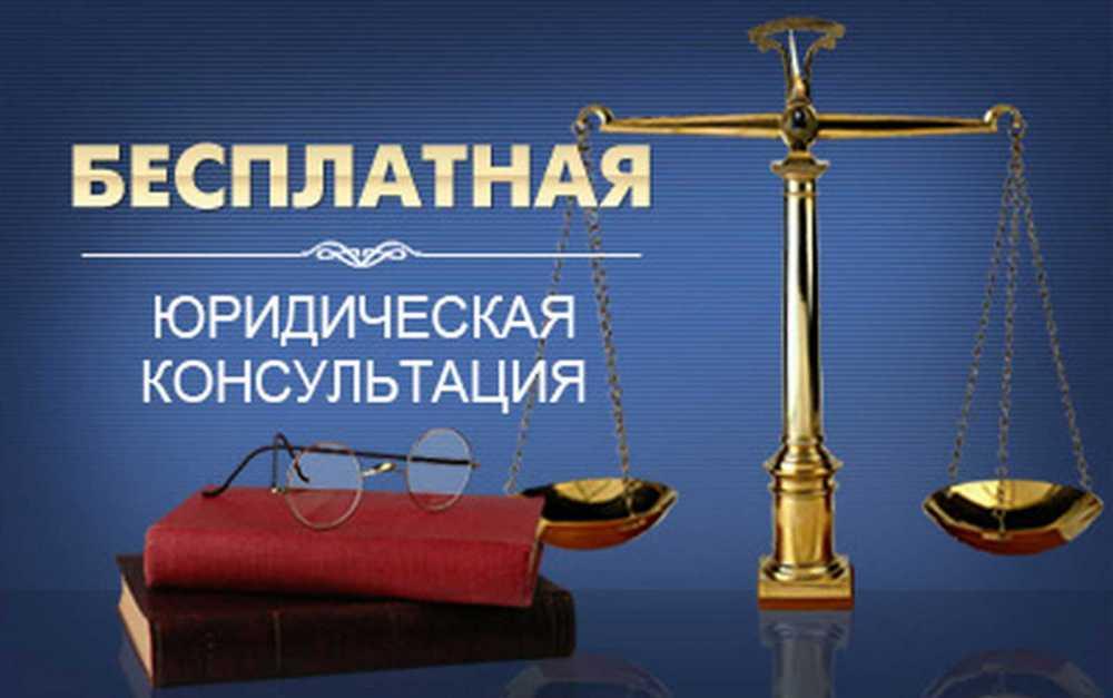 Помощь юриста бе следует смиряться