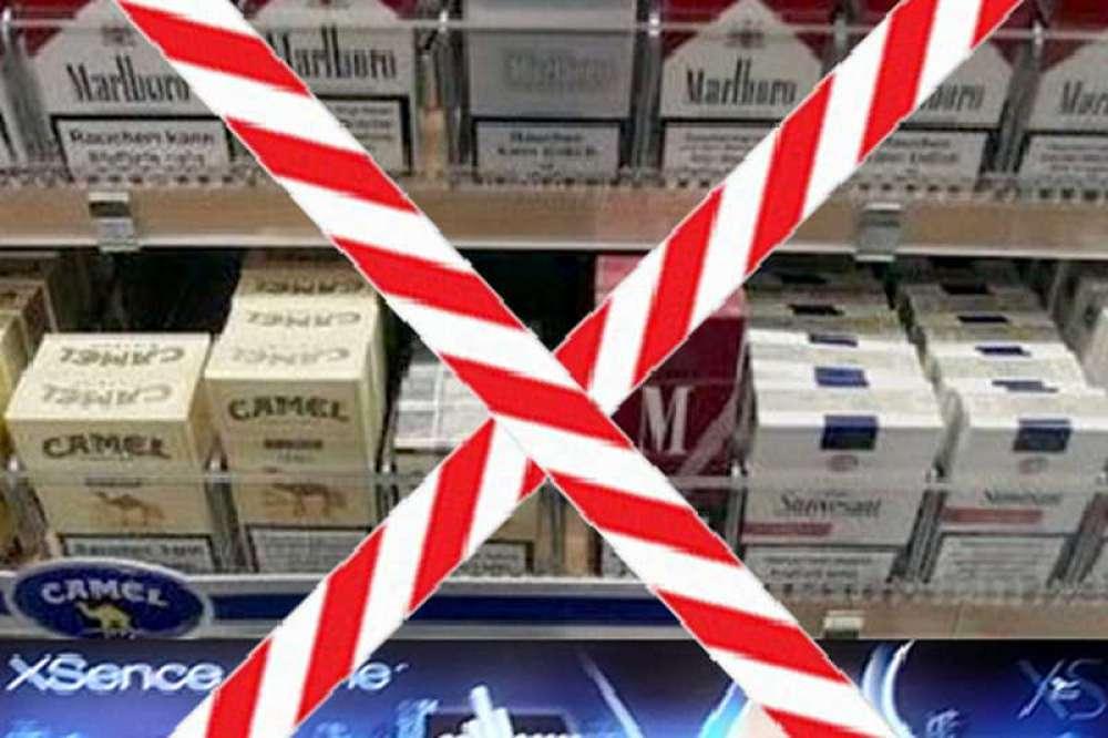 Где ночью купить сигареты в москве 100 никотин для электронных сигарет купить