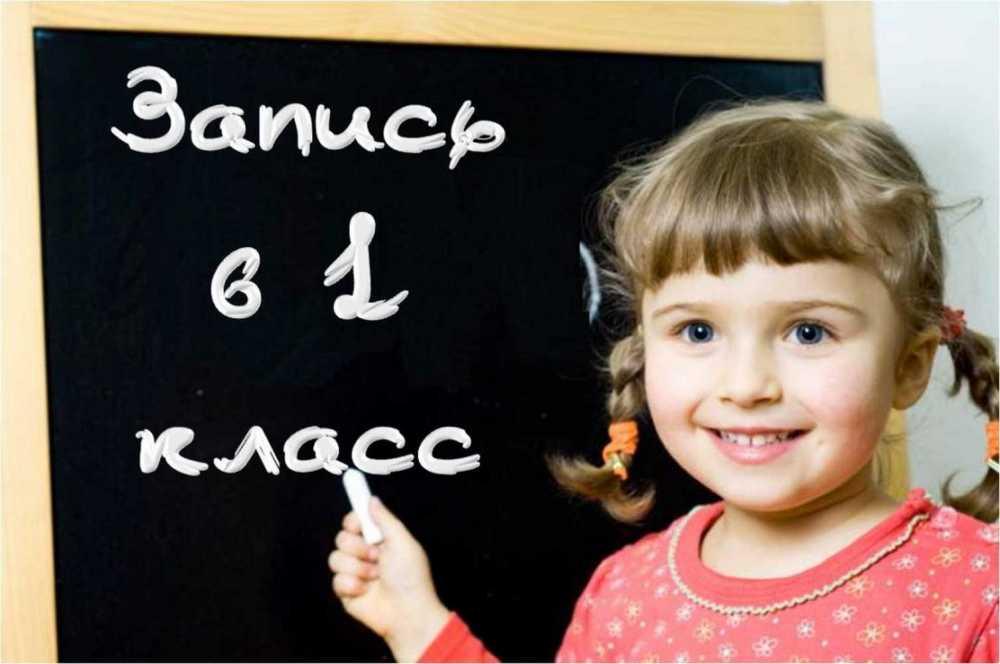 ВСалехарде дошколят начали зачислять впервые классы