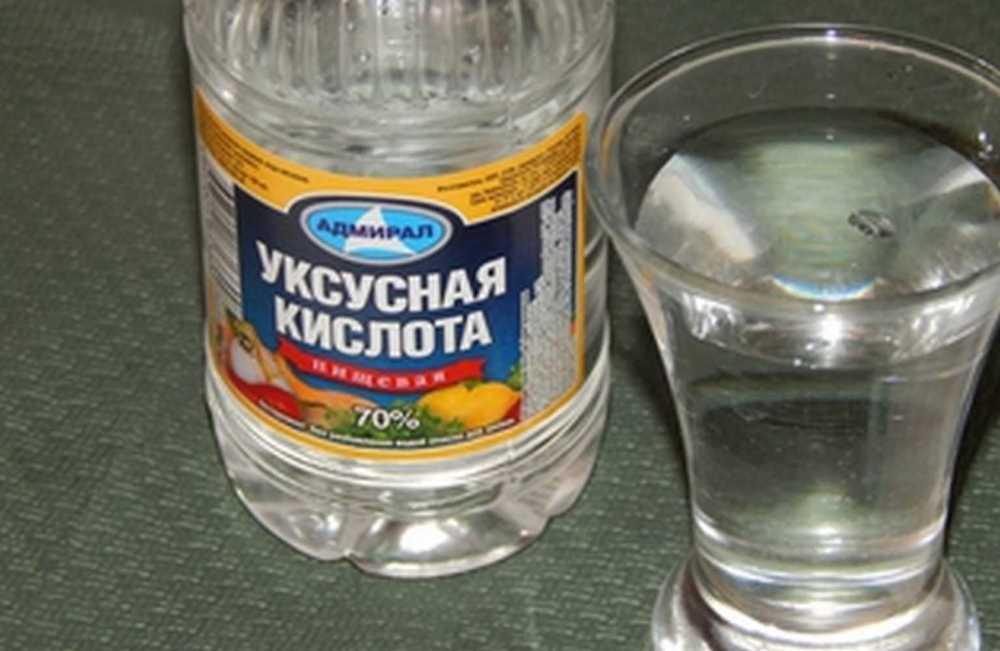 Госпитализирован ребенок, выпивший уксус