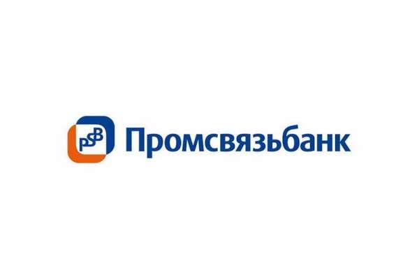 В Промсвязьбанке рассказали о запуске Системы быстрых платежей