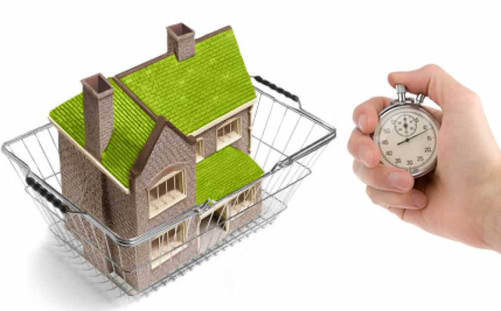 Куплю квартиру или дом недорого остродос цена
