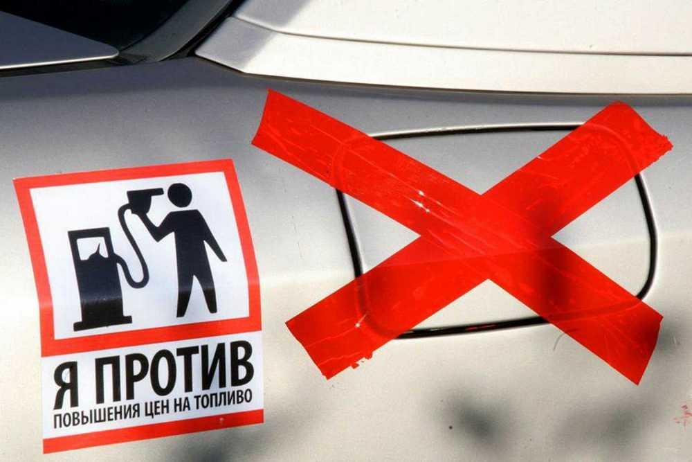 Власти хакасского Абакана пожаловались вФАС на стремительный рост цен набензин