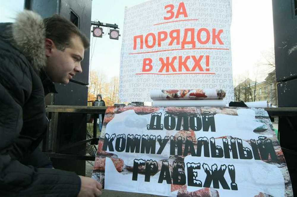 ВКрасноярске руководство управляющей компании присвоило себе 4 млн. извзносов жителей